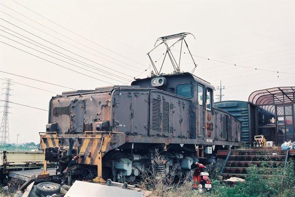 Fh0200282