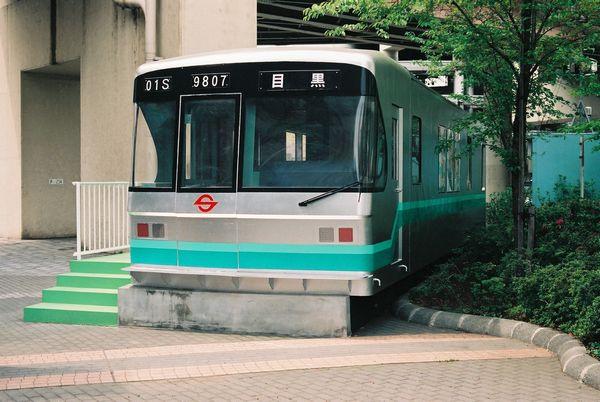 Fh02001512