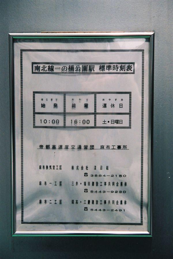 Fh02001612