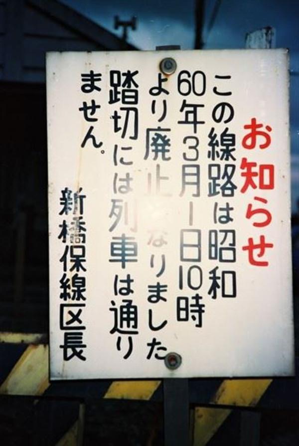 Fh030004_r_19891110