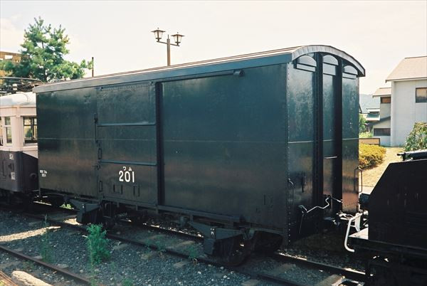 Fh0200171_r