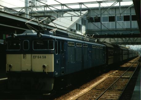 Zshmz056