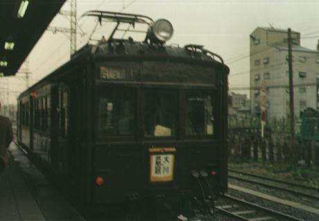 Zshmz114