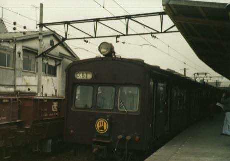 Zshmz071