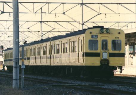 Zushio19