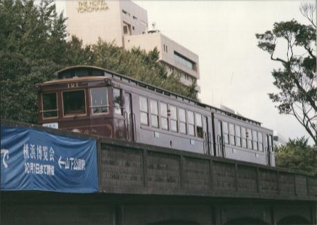 Zushio23