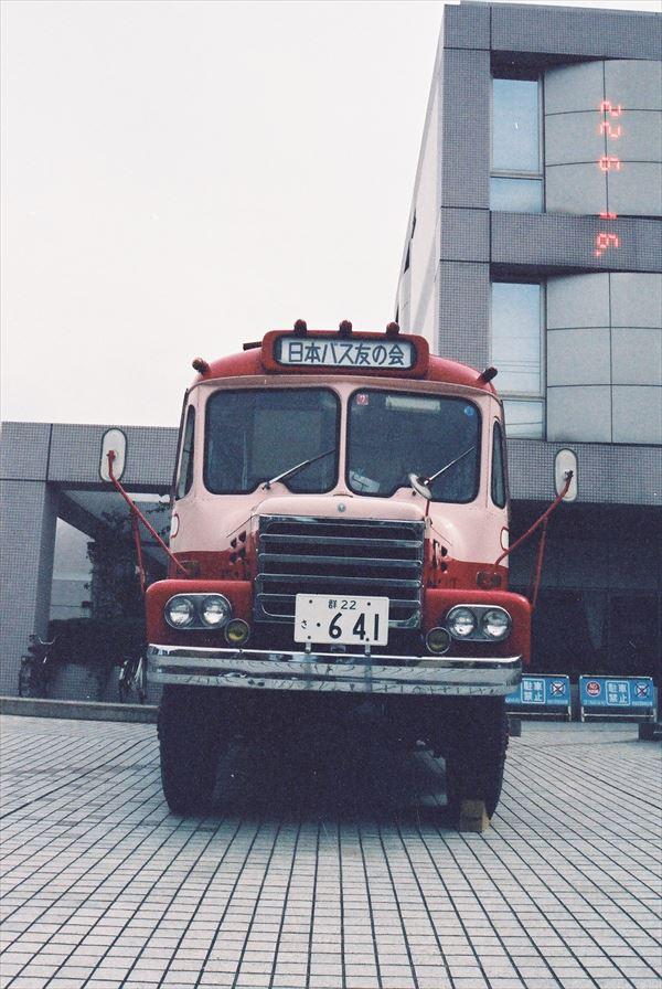 Fh0100253_r